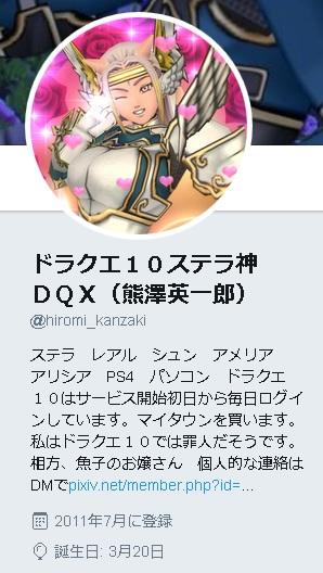 熊沢 英一郎 twitter